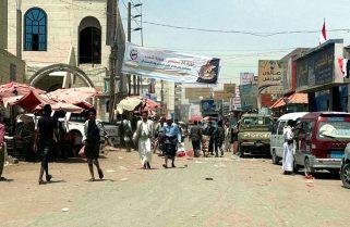 Bombardeos de la coalición dirigida por Arabia Saudita: hay más de 150 rebeldes muertos