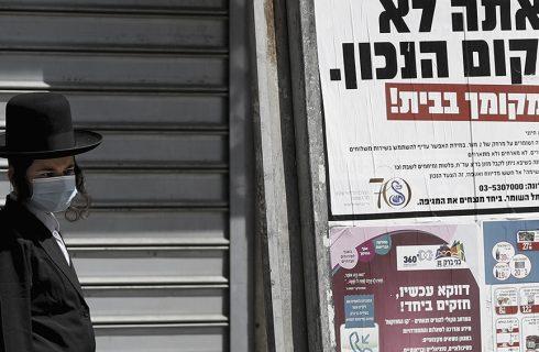 Israel convirtió en requisito las tres dosis para sacar el pasaporte sanitario de Covid-19